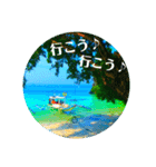 palawan el nido2♡(日本語)(個別スタンプ:09)