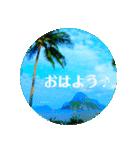 palawan el nido2♡(日本語)(個別スタンプ:11)