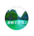 palawan el nido2♡(日本語)(個別スタンプ:13)