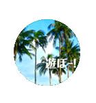 palawan el nido2♡(日本語)(個別スタンプ:14)