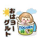 おかっぱ女子【ダジャレ】(個別スタンプ:1)