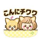 おかっぱ女子【ダジャレ】(個別スタンプ:2)