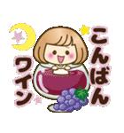 おかっぱ女子【ダジャレ】(個別スタンプ:3)