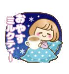 おかっぱ女子【ダジャレ】(個別スタンプ:4)