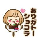 おかっぱ女子【ダジャレ】(個別スタンプ:5)