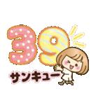 おかっぱ女子【ダジャレ】(個別スタンプ:6)