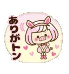 おかっぱ女子【ダジャレ】(個別スタンプ:7)