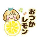 おかっぱ女子【ダジャレ】(個別スタンプ:9)