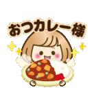 おかっぱ女子【ダジャレ】(個別スタンプ:10)