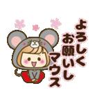 おかっぱ女子【ダジャレ】(個別スタンプ:12)