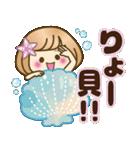 おかっぱ女子【ダジャレ】(個別スタンプ:13)