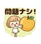 おかっぱ女子【ダジャレ】(個別スタンプ:14)