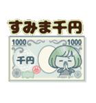 おかっぱ女子【ダジャレ】(個別スタンプ:15)