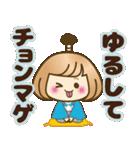 おかっぱ女子【ダジャレ】(個別スタンプ:16)