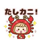 おかっぱ女子【ダジャレ】(個別スタンプ:17)