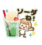 おかっぱ女子【ダジャレ】(個別スタンプ:18)