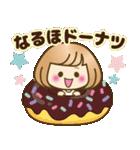 おかっぱ女子【ダジャレ】(個別スタンプ:19)