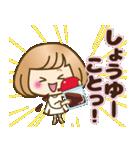 おかっぱ女子【ダジャレ】(個別スタンプ:20)