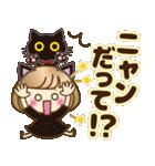おかっぱ女子【ダジャレ】(個別スタンプ:23)