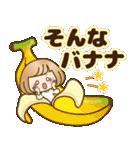 おかっぱ女子【ダジャレ】(個別スタンプ:24)