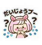 おかっぱ女子【ダジャレ】(個別スタンプ:25)