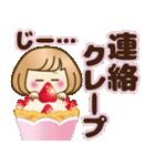 おかっぱ女子【ダジャレ】(個別スタンプ:26)