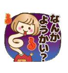 おかっぱ女子【ダジャレ】(個別スタンプ:27)
