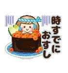 おかっぱ女子【ダジャレ】(個別スタンプ:28)