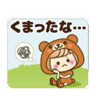 おかっぱ女子【ダジャレ】(個別スタンプ:29)