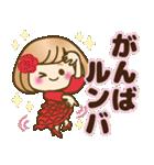 おかっぱ女子【ダジャレ】(個別スタンプ:30)