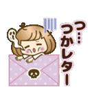 おかっぱ女子【ダジャレ】(個別スタンプ:31)