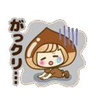 おかっぱ女子【ダジャレ】(個別スタンプ:32)