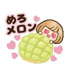 おかっぱ女子【ダジャレ】(個別スタンプ:33)