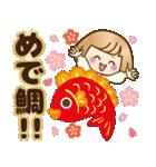 おかっぱ女子【ダジャレ】(個別スタンプ:34)