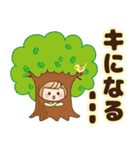 おかっぱ女子【ダジャレ】(個別スタンプ:35)