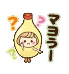 おかっぱ女子【ダジャレ】(個別スタンプ:36)
