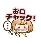 おかっぱ女子【ダジャレ】(個別スタンプ:37)