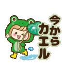 おかっぱ女子【ダジャレ】(個別スタンプ:38)