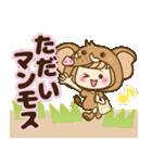 おかっぱ女子【ダジャレ】(個別スタンプ:39)