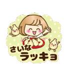 おかっぱ女子【ダジャレ】(個別スタンプ:40)