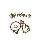 ゆるかわ♡ダジャレ(個別スタンプ:01)