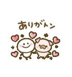 ゆるかわ♡ダジャレ(個別スタンプ:02)