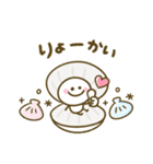 ゆるかわ♡ダジャレ(個別スタンプ:04)
