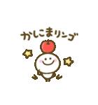 ゆるかわ♡ダジャレ(個別スタンプ:05)