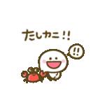 ゆるかわ♡ダジャレ(個別スタンプ:06)