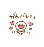 ゆるかわ♡ダジャレ(個別スタンプ:07)