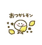 ゆるかわ♡ダジャレ(個別スタンプ:08)