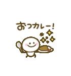 ゆるかわ♡ダジャレ(個別スタンプ:09)