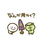 ゆるかわ♡ダジャレ(個別スタンプ:10)