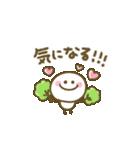 ゆるかわ♡ダジャレ(個別スタンプ:11)